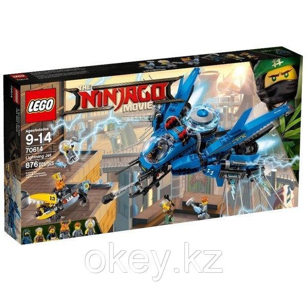 LEGO Ninjago Movie: Самолёт-молния Джея 70614