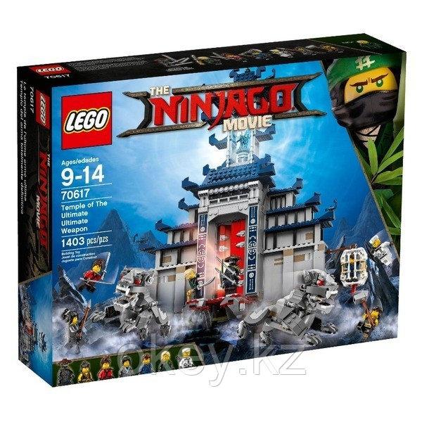 LEGO Ninjago Movie: Храм Последнего великого оружия 70617
