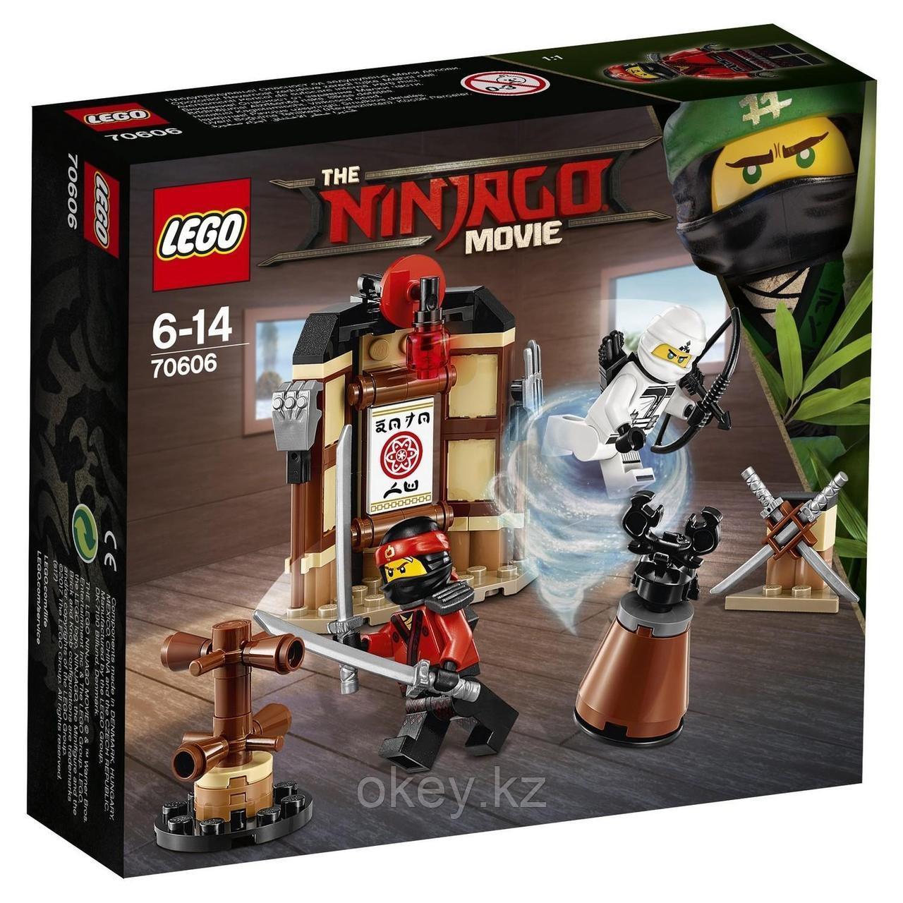 LEGO Ninjago: Уроки мастерства Кружитцу 70606
