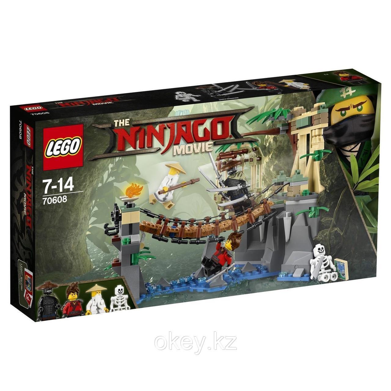 LEGO Ninjago: Битва Гармадона и Мастера Ву 70608