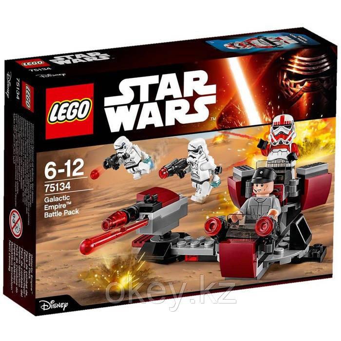 LEGO Star Wars: Боевой набор Галактической Империи 75134
