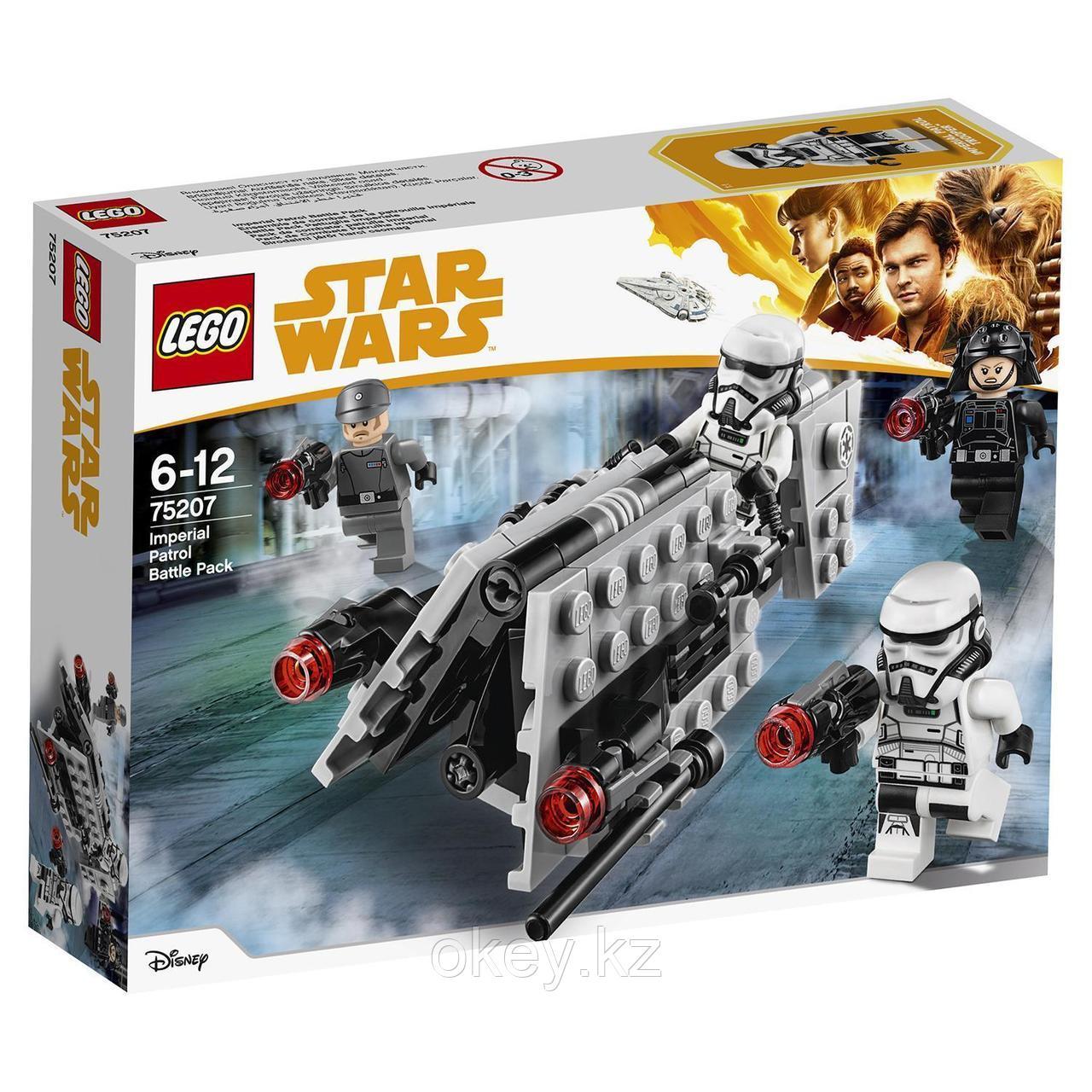 LEGO Star Wars: Боевой набор имперского патруля 75207