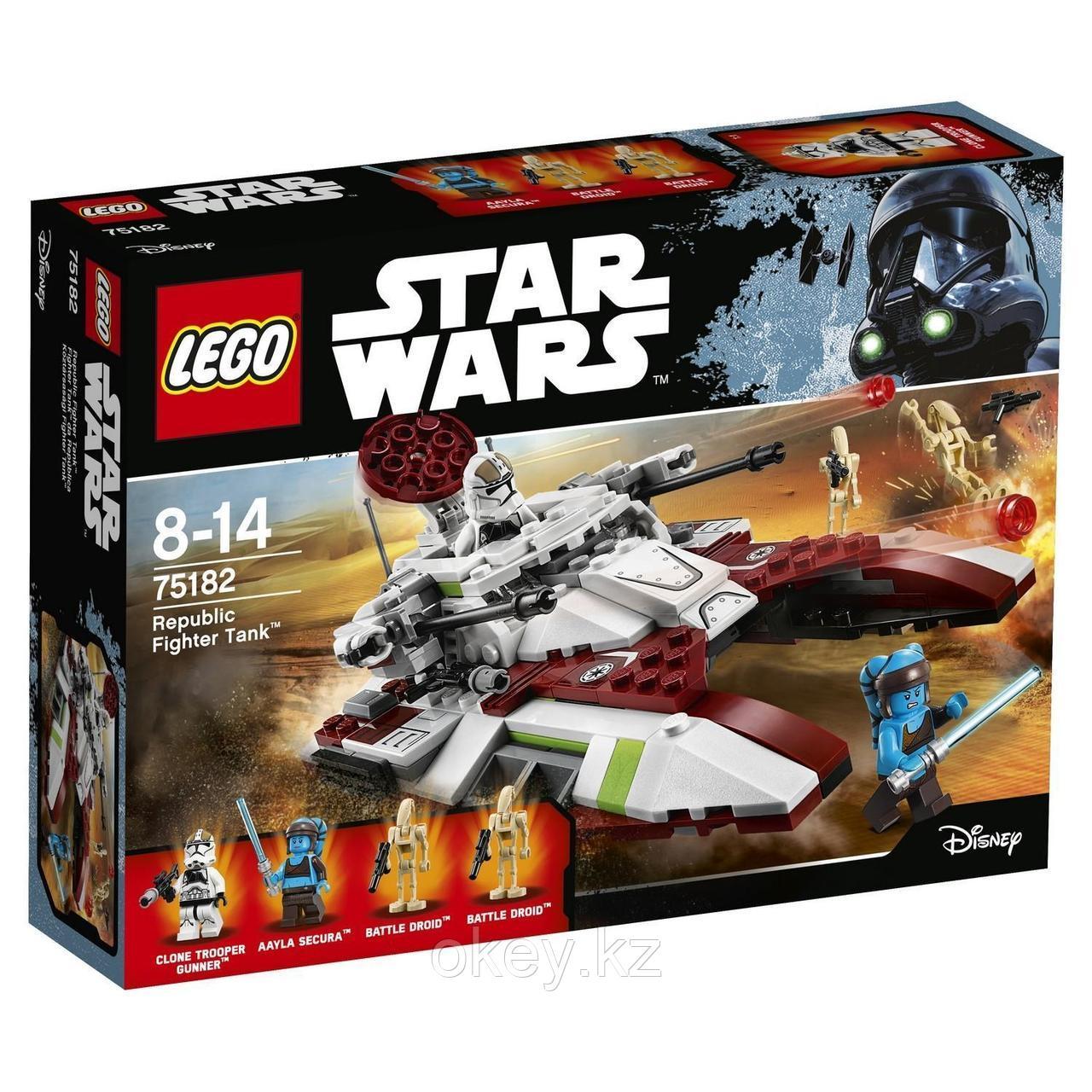LEGO Star Wars: Боевой танк Республики 75182