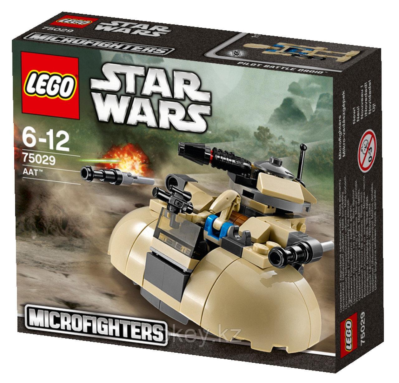 LEGO Star Wars: Бронированный штурмовой танк сепаратистов 75029