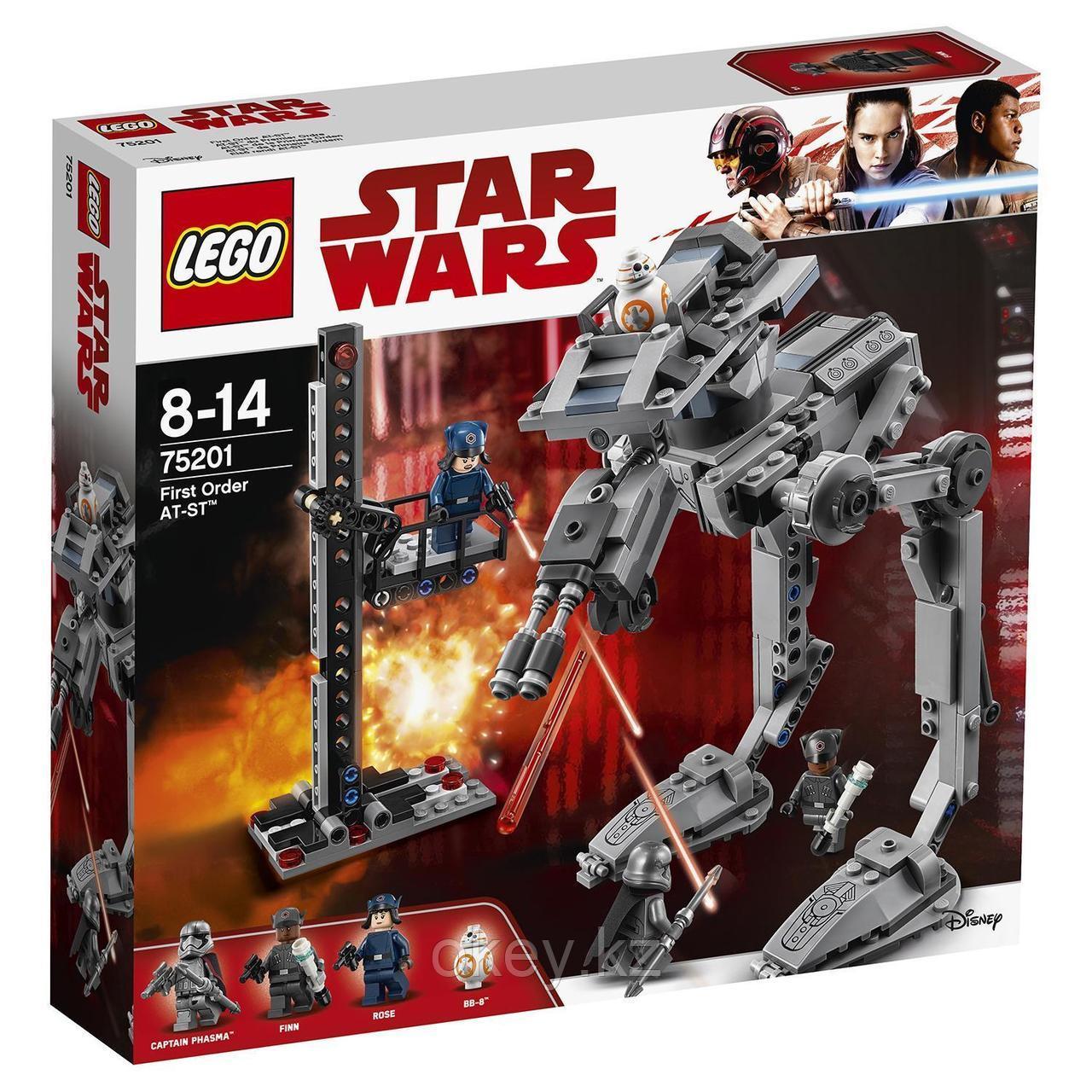 LEGO Star Wars: Вездеход AT-ST Первого Ордена 75201