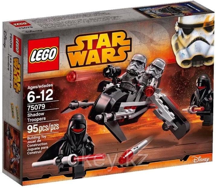 LEGO Star Wars: Воины Тени 75079