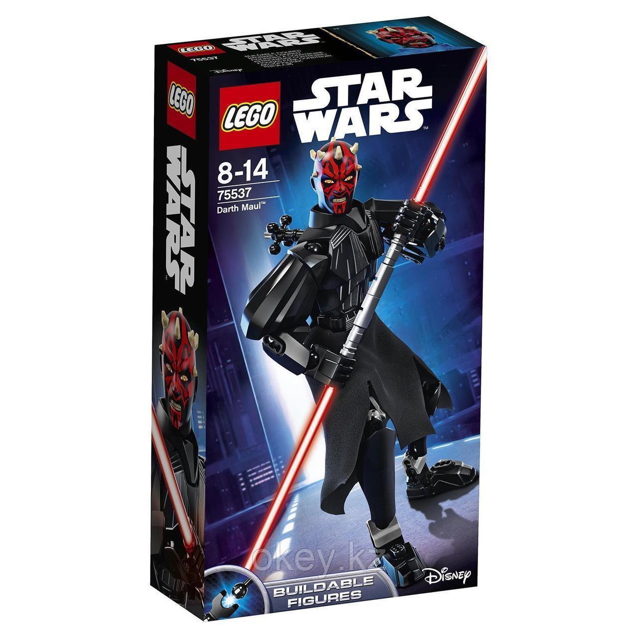 LEGO Star Wars: Дарт Мол 75537