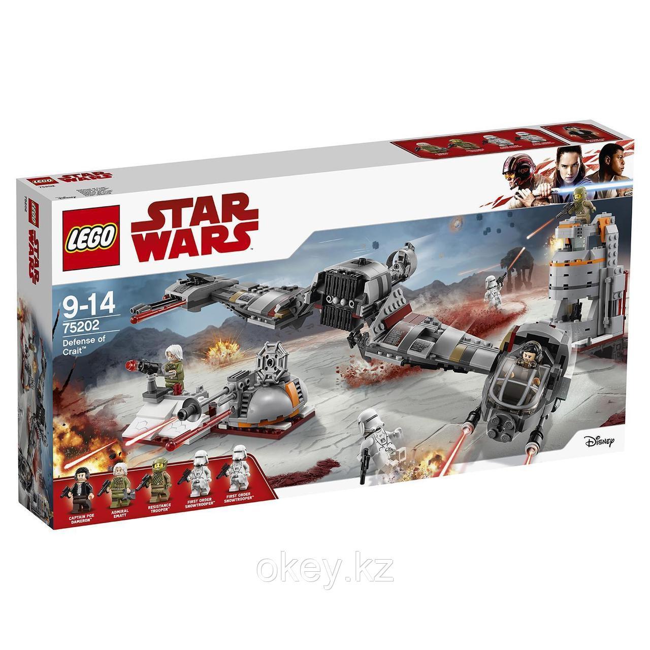 LEGO Star Wars: Защита Крайта 75202