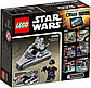 LEGO Star Wars: Звёздный разрушитель 75033, фото 2