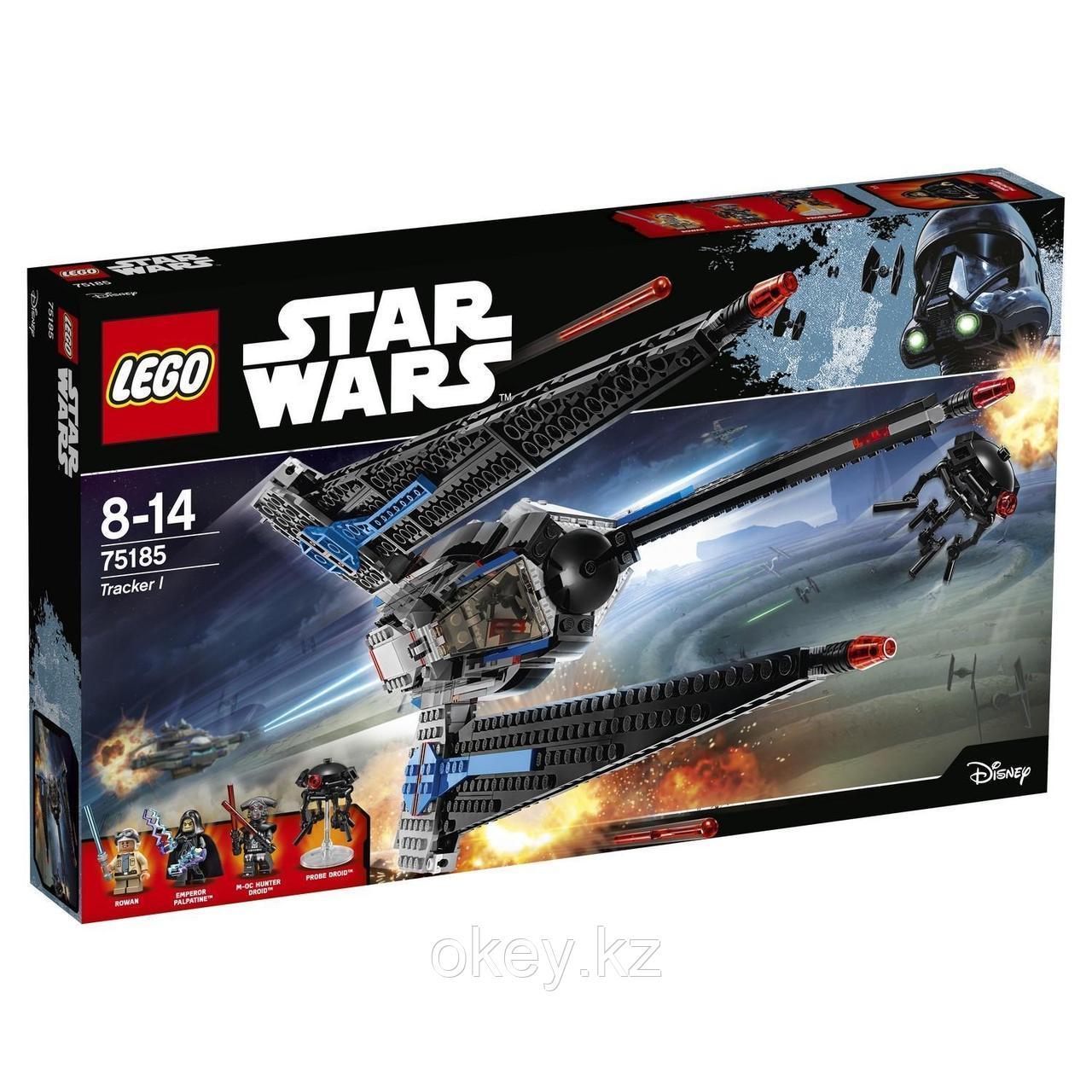 LEGO Star Wars: Исследователь I 75185