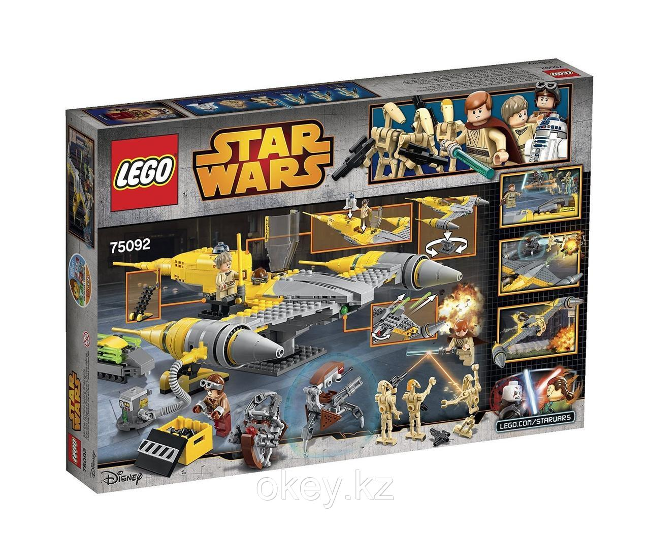 LEGO Star Wars: Истребитель Набу 75092 - фото 2