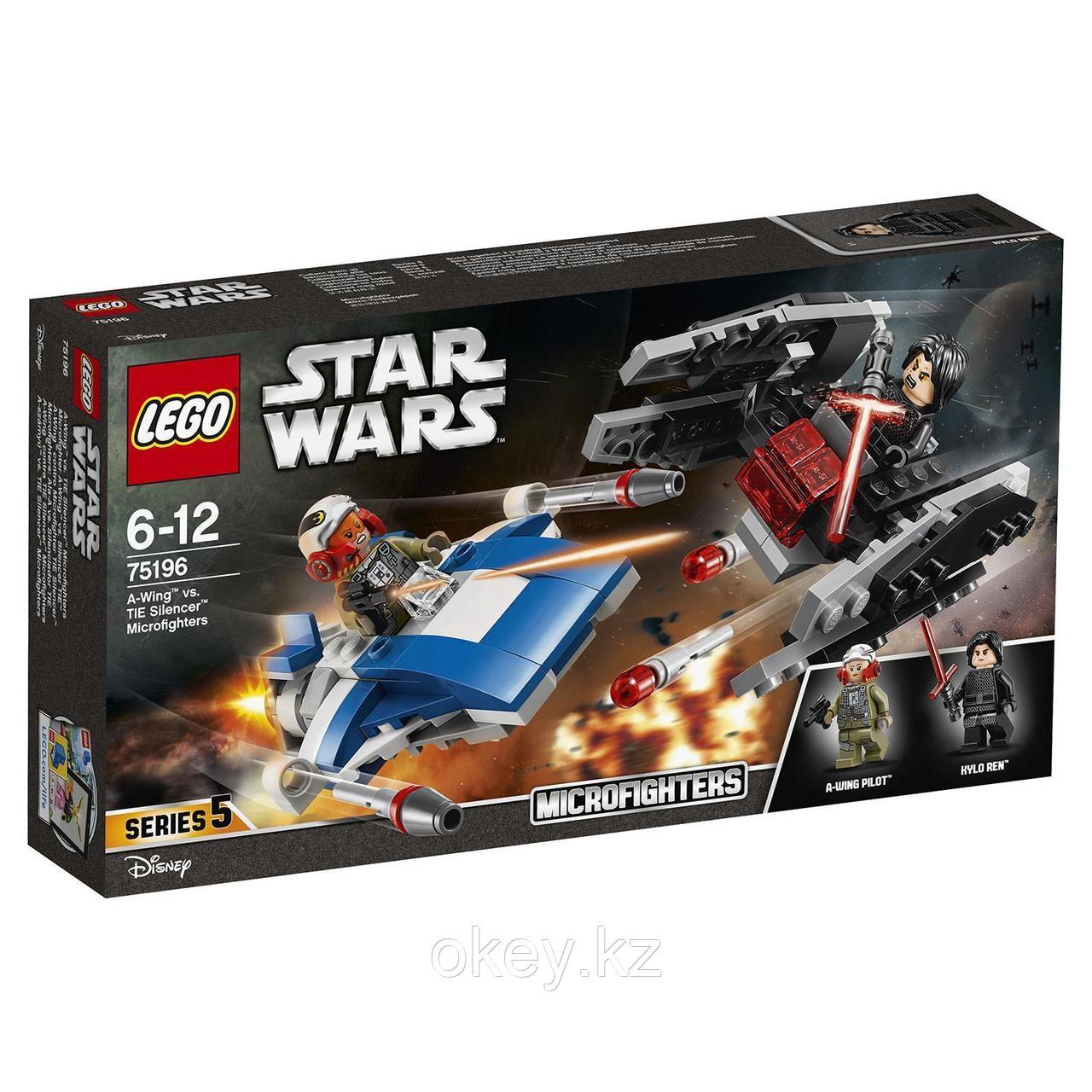 LEGO Star Wars: Истребитель типа A против бесшумного истребителя СИД 75196
