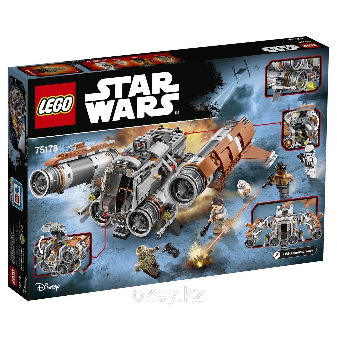 LEGO Star Wars: Квадджампер Джакку 75178