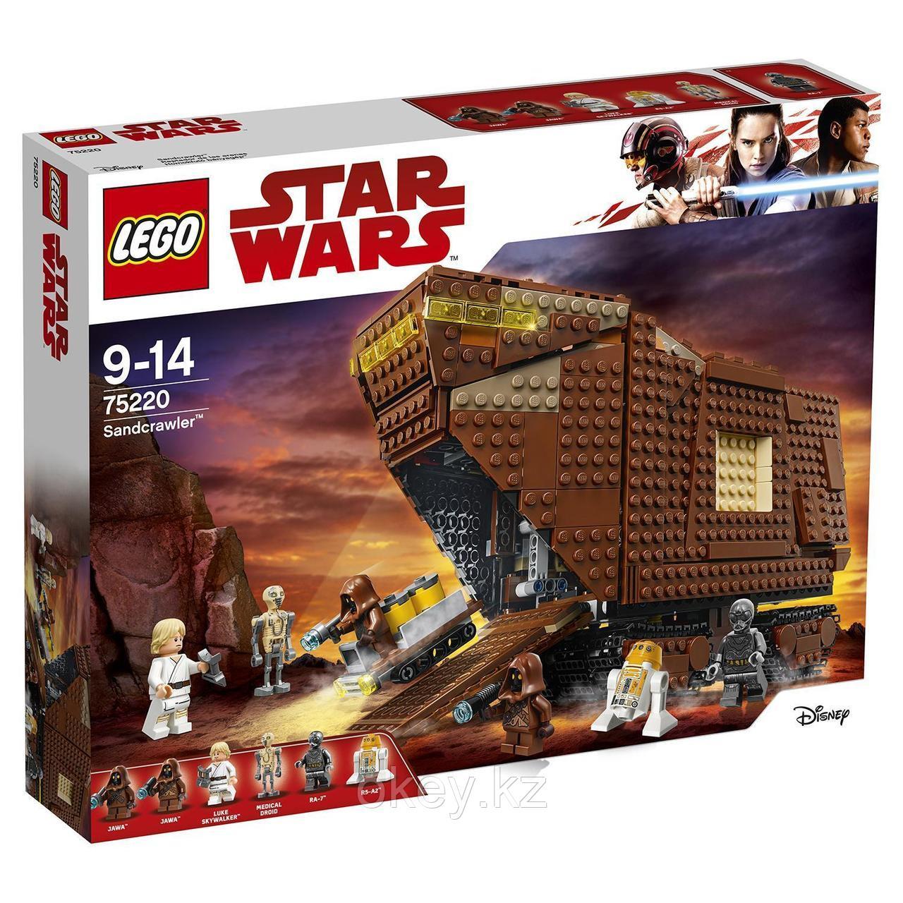 LEGO Star Wars: Песчаный краулер 75220