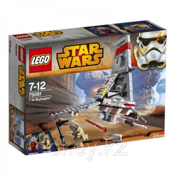 LEGO Star Wars: Скайхоппер T-16 75081