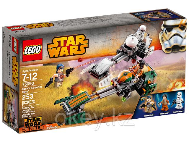 LEGO Star Wars: Скоростной спидер Эзры 75090