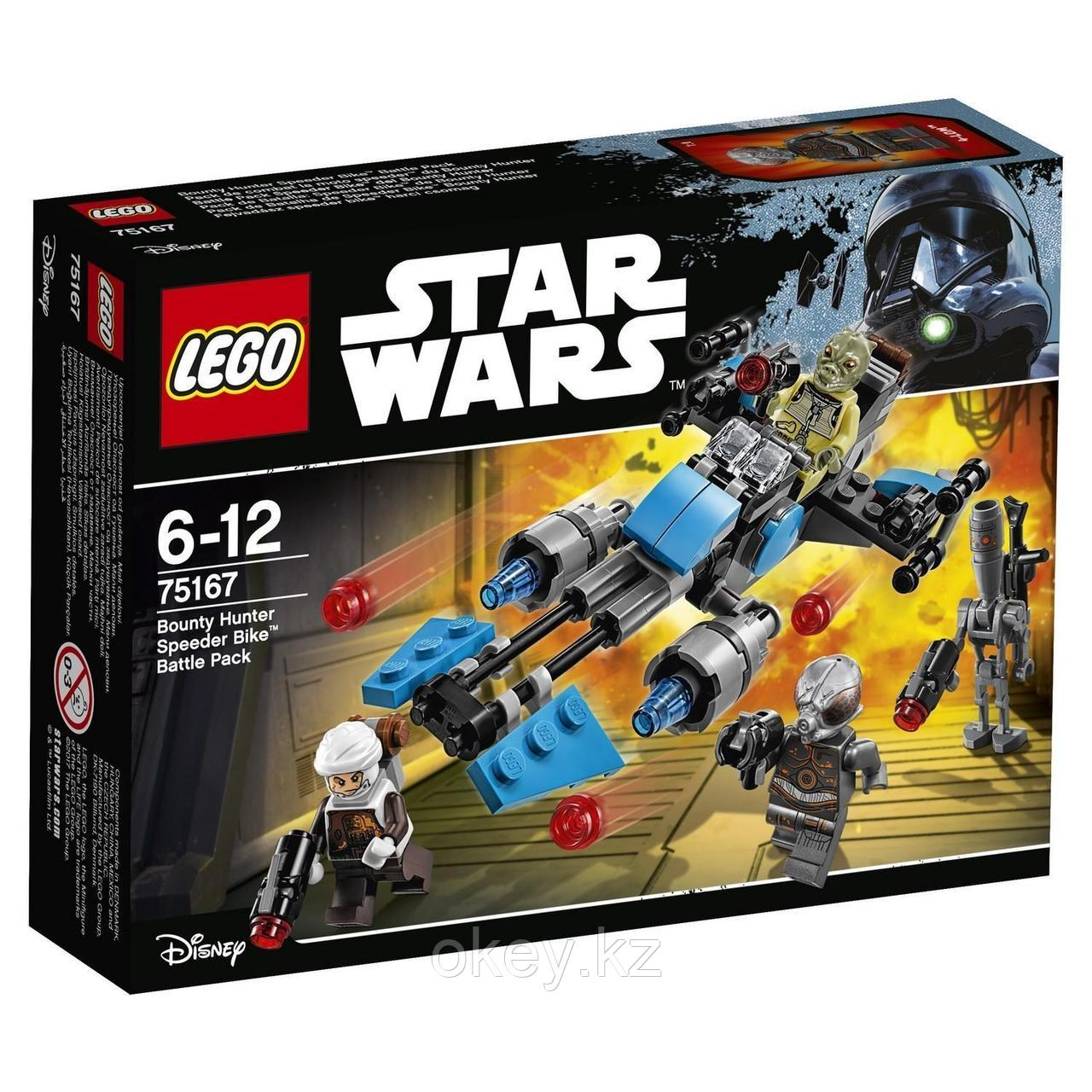 LEGO Star Wars: Спидер охотников за головами 75167