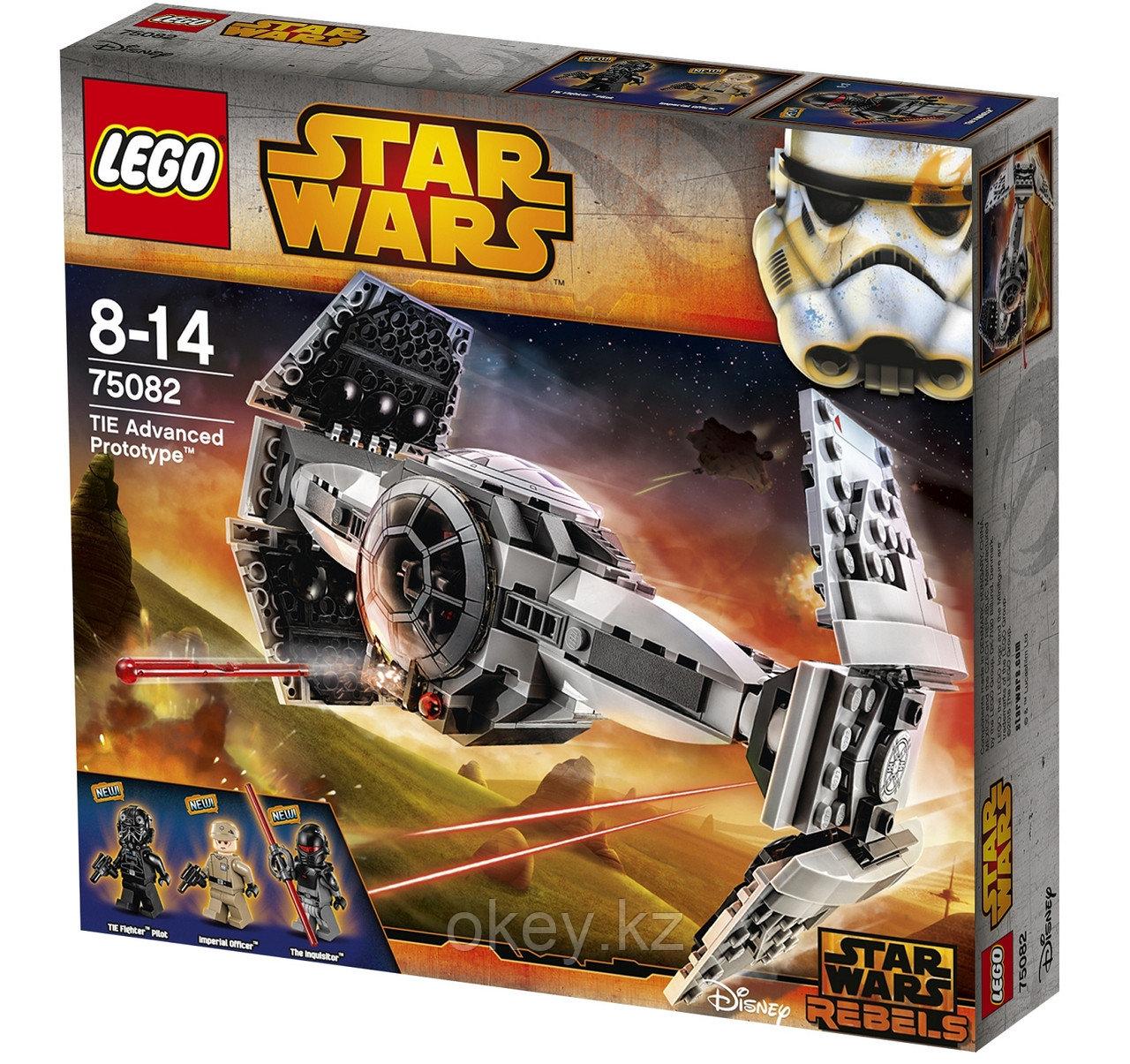 LEGO Star Wars: Улучшенный Прототип Истребителя TIE 75082