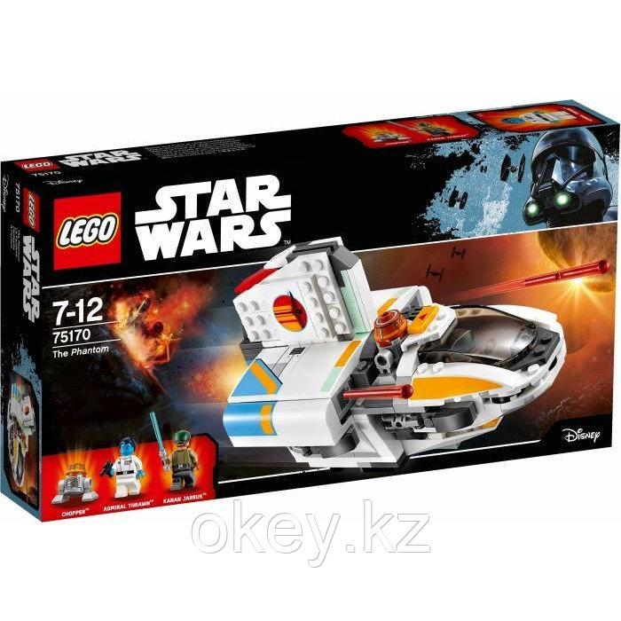 LEGO Star Wars: Фантом 75170