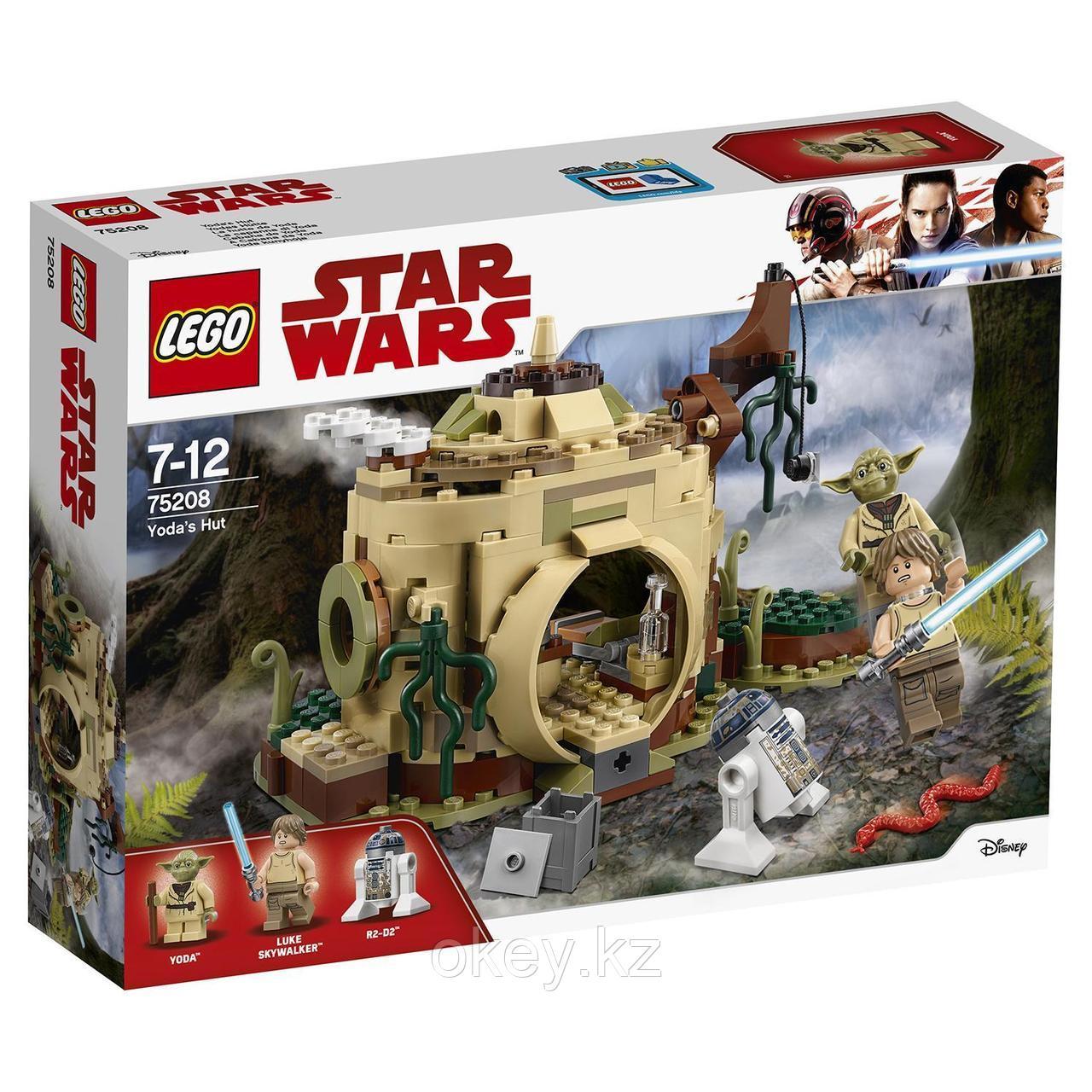 LEGO Star Wars: Хижина Йоды 75208