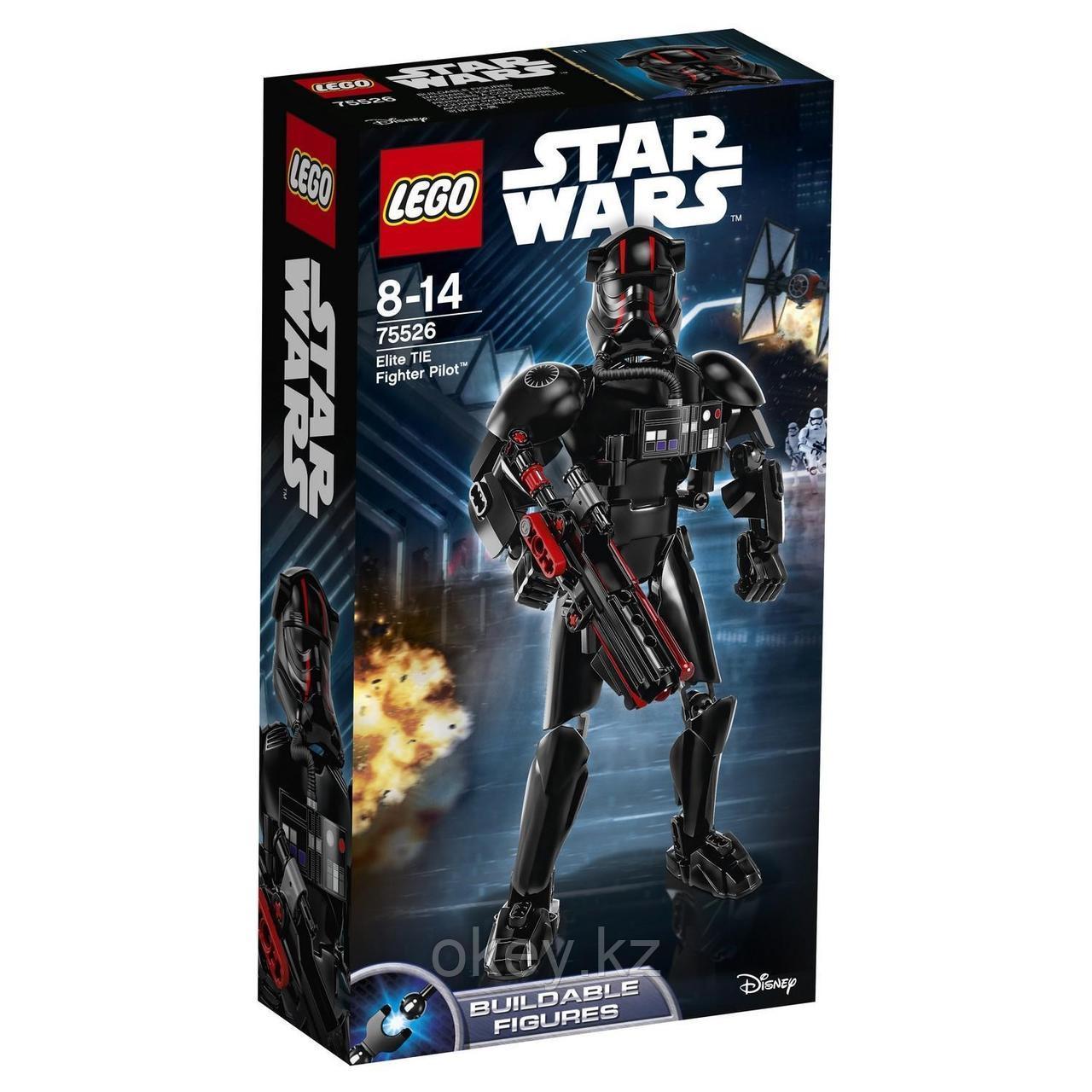 LEGO Star Wars: Элитный пилот истребителя СИД 75526