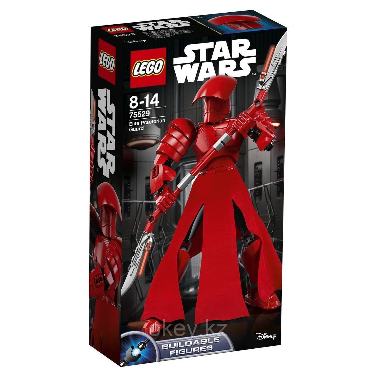 LEGO Star Wars: Элитный преторианский страж 75529