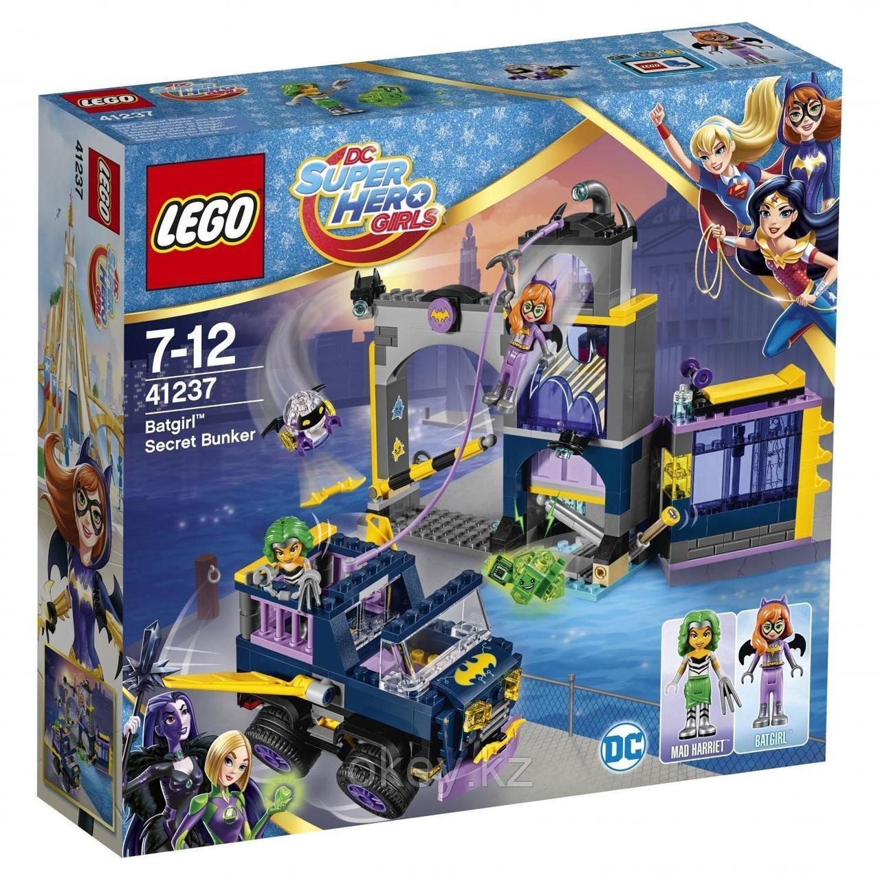 LEGO DC Super Hero Girls: Секретный бункер Бэтгёрл 41237