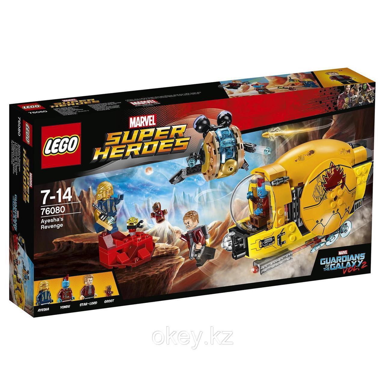 LEGO Super Heroes: Месть Аиши 76080