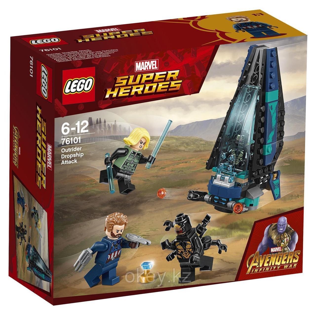LEGO Super Heroes: Атака всадников 76101