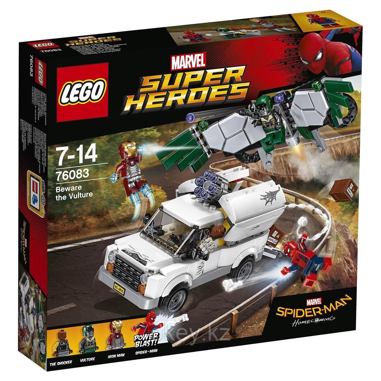 LEGO Super Heroes: Берегись Стервятника 76083