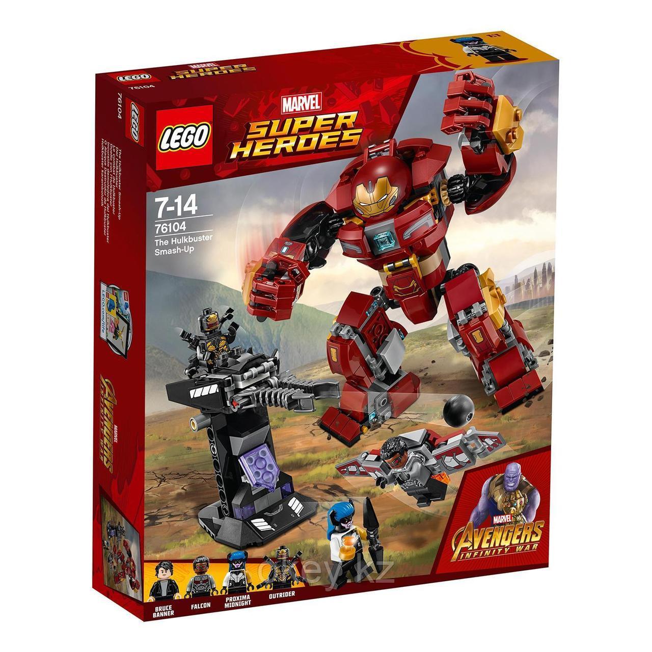 LEGO Super Heroes: Бой Халкбастера 76104