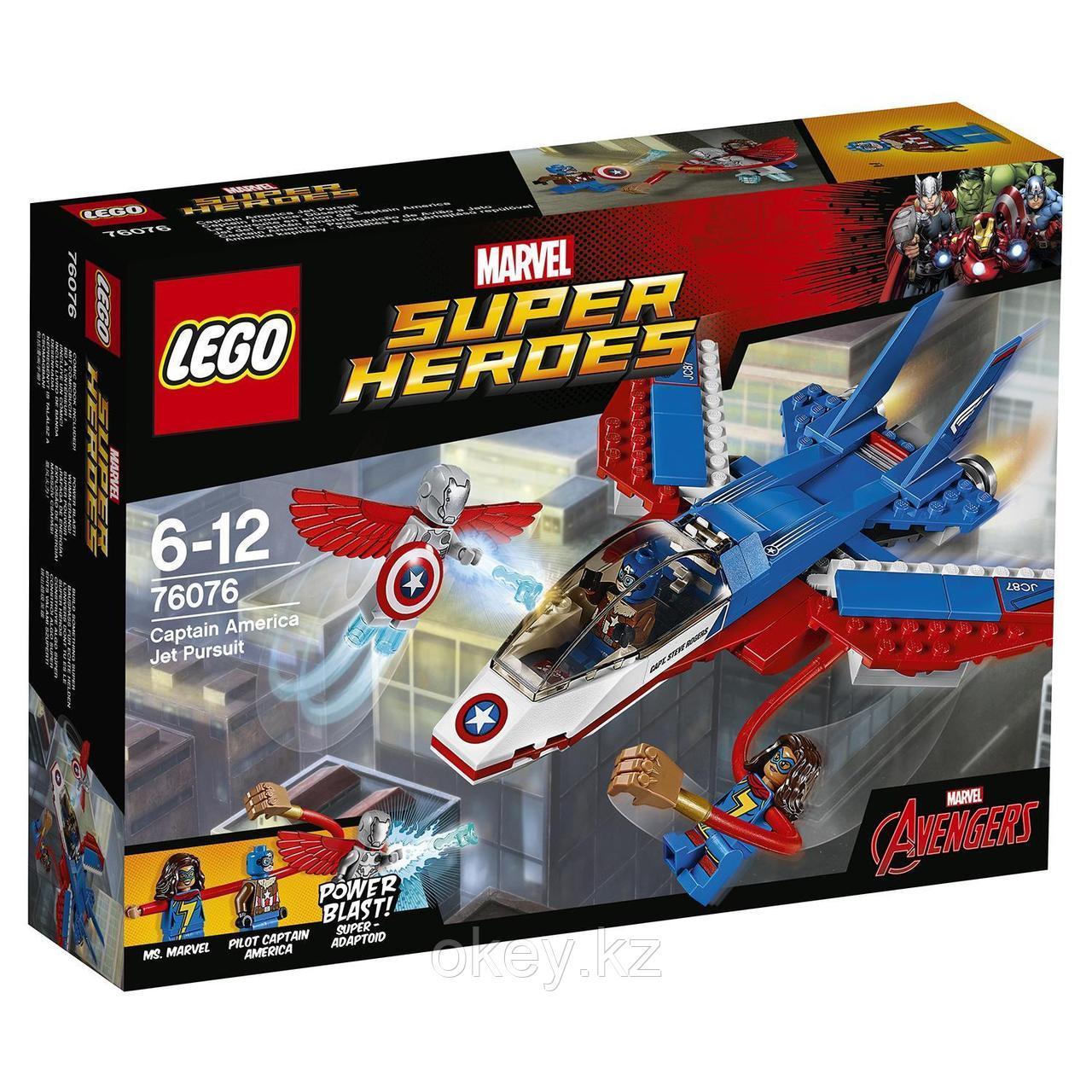 LEGO Super Heroes: Воздушная погоня Капитана Америка 76076