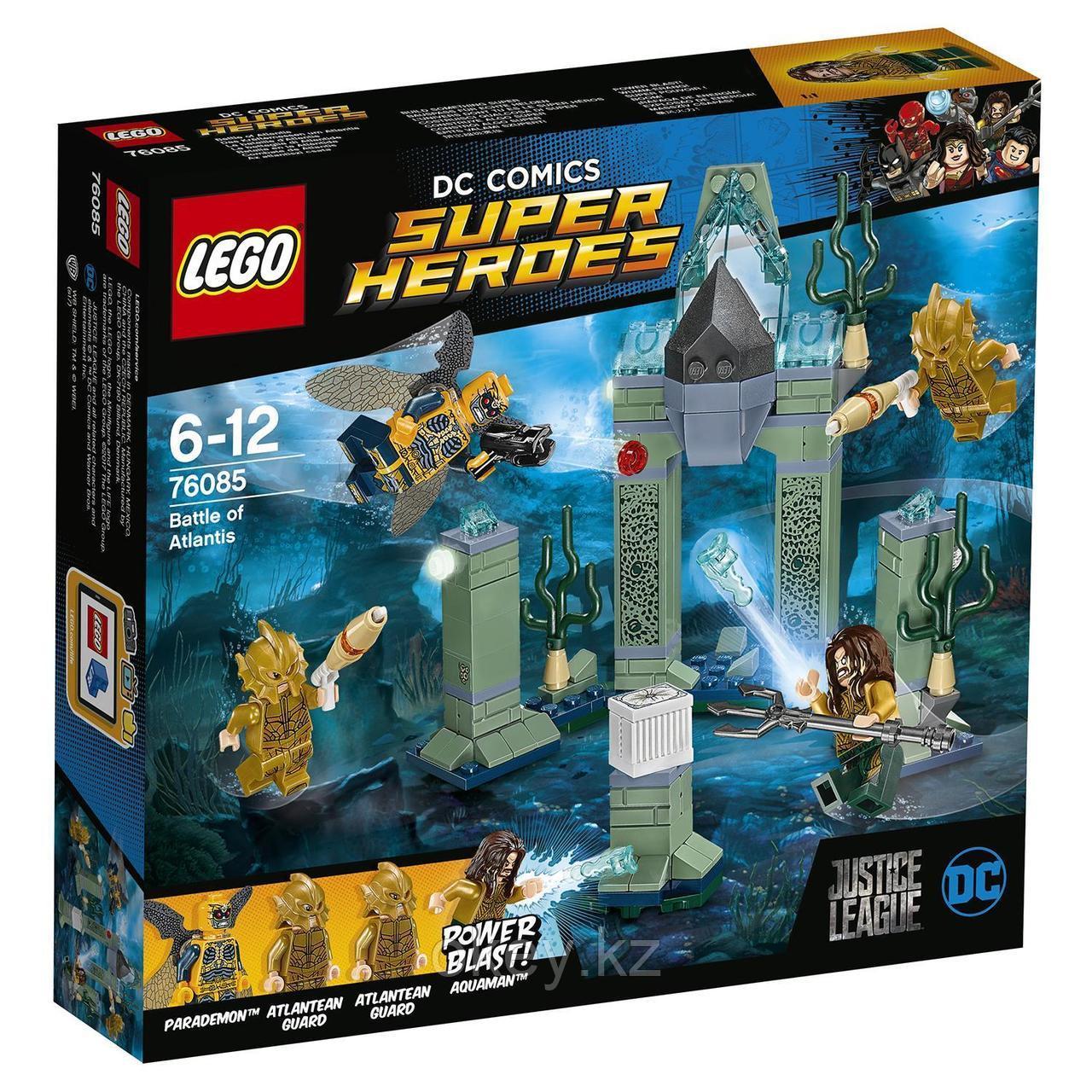 LEGO Super Heroes: Лига Справедливости: Битва за Атлантиду 76085