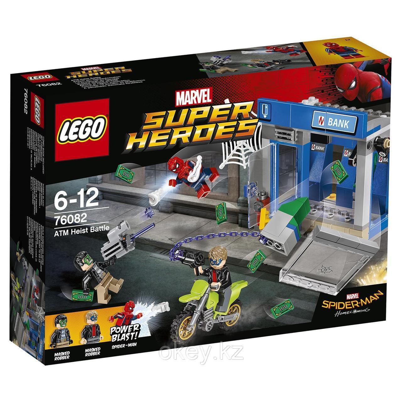 LEGO Super Heroes: Ограбление банкомата 76082