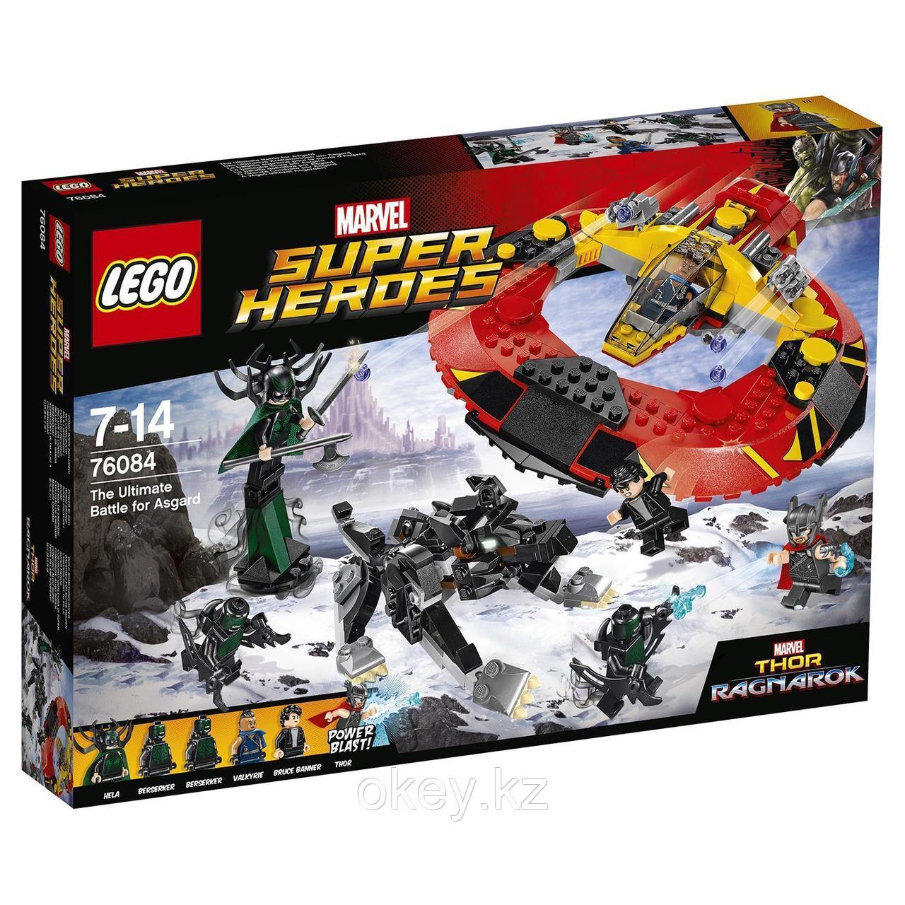 LEGO Super Heroes: Решающая битва за Асгард 76084