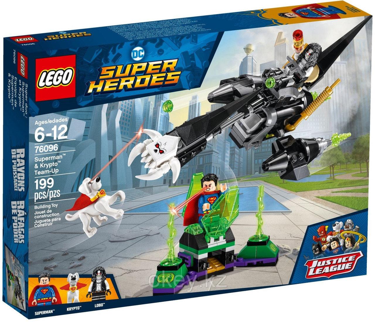 LEGO Super Heroes: Супермен и Крипто объединяют усилия 76096