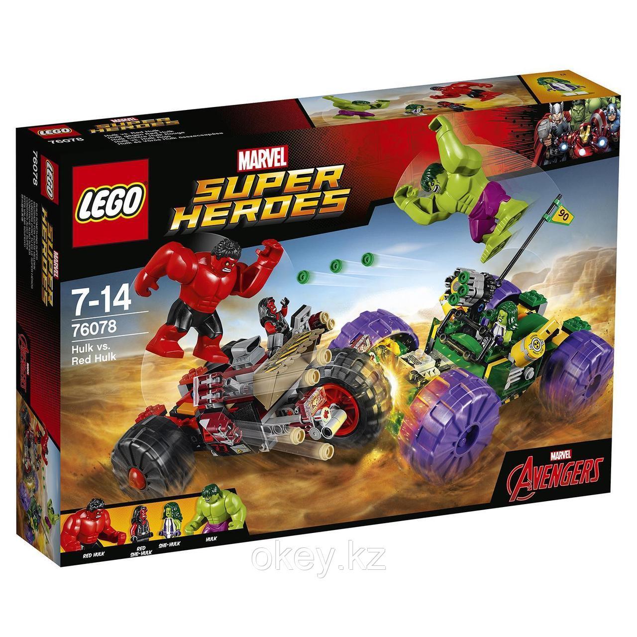 LEGO Super Heroes: Халк против Красного Халка 76078