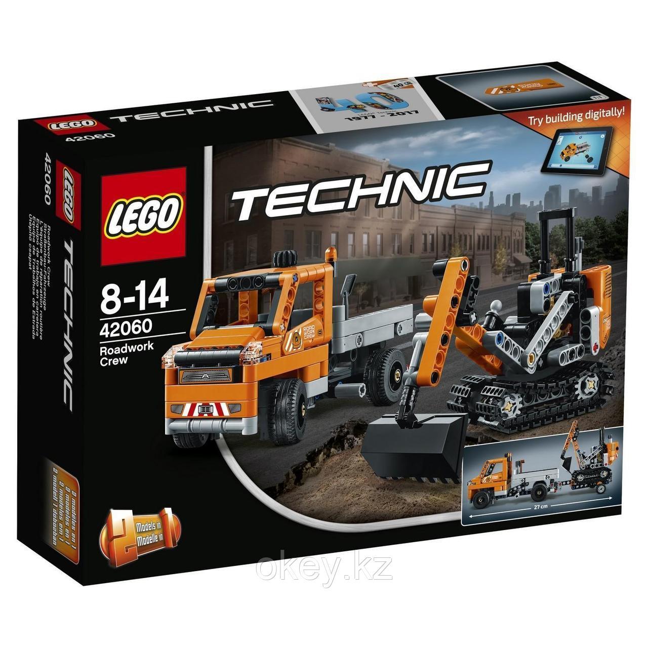 LEGO Technic: Дорожная техника 42060