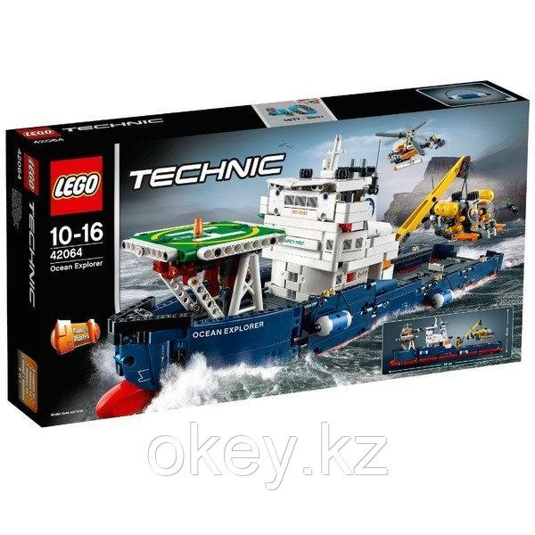 LEGO Technic: Исследователь океана 42064