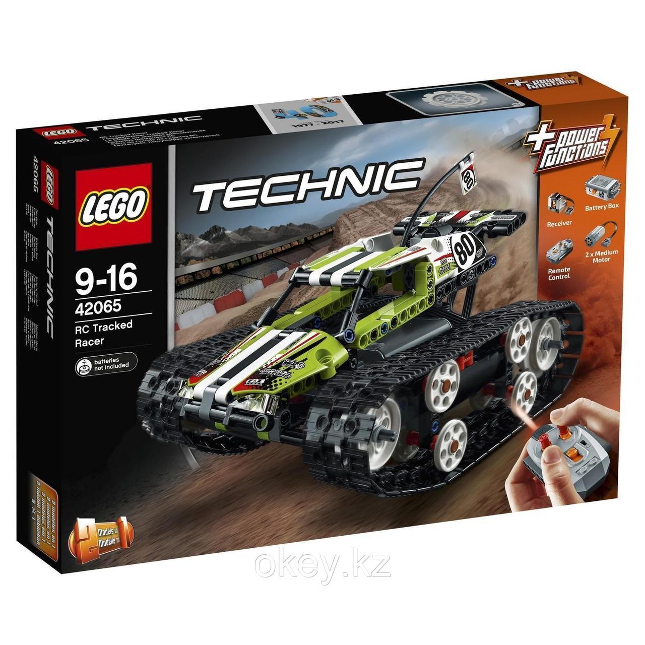 LEGO Technic: Скоростной вездеход с дистанционным управлением 42065