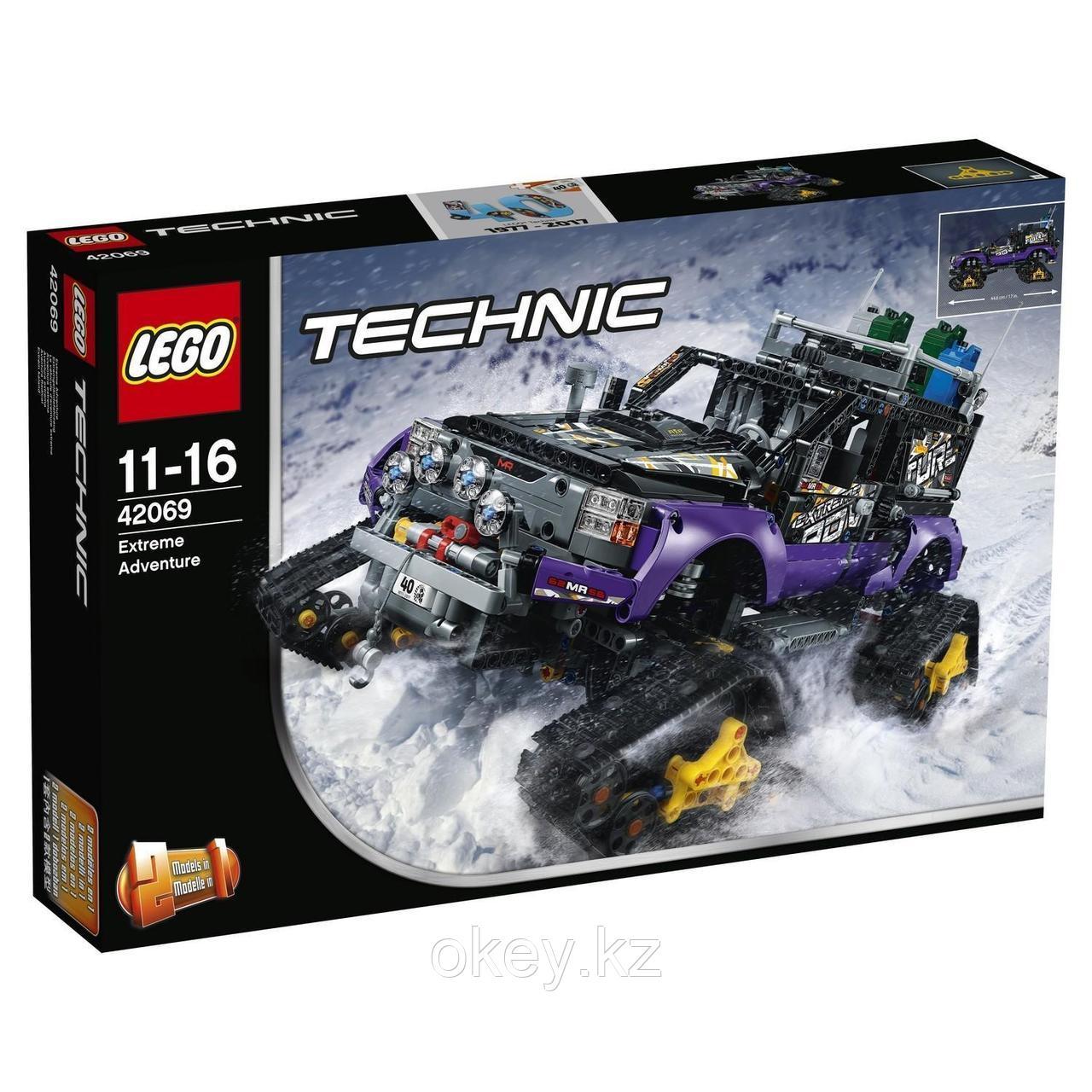 LEGO Technic: Экстремальные приключения 42069