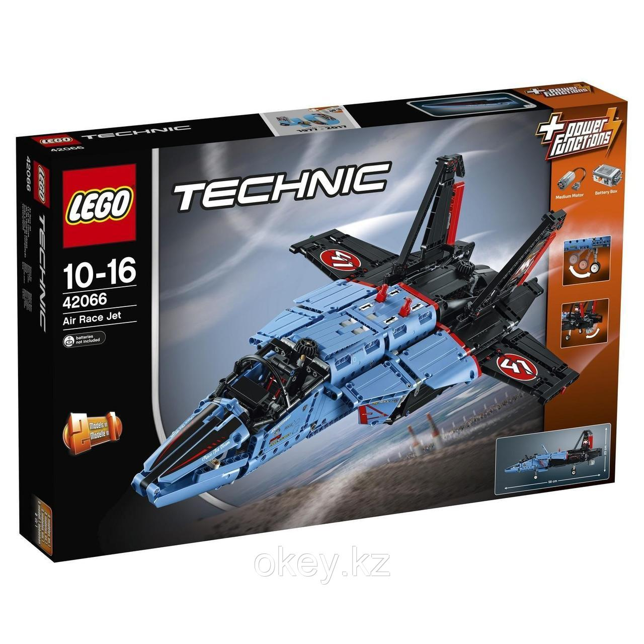 LEGO Technic: Сверхзвуковой истребитель 42066 - фото 1