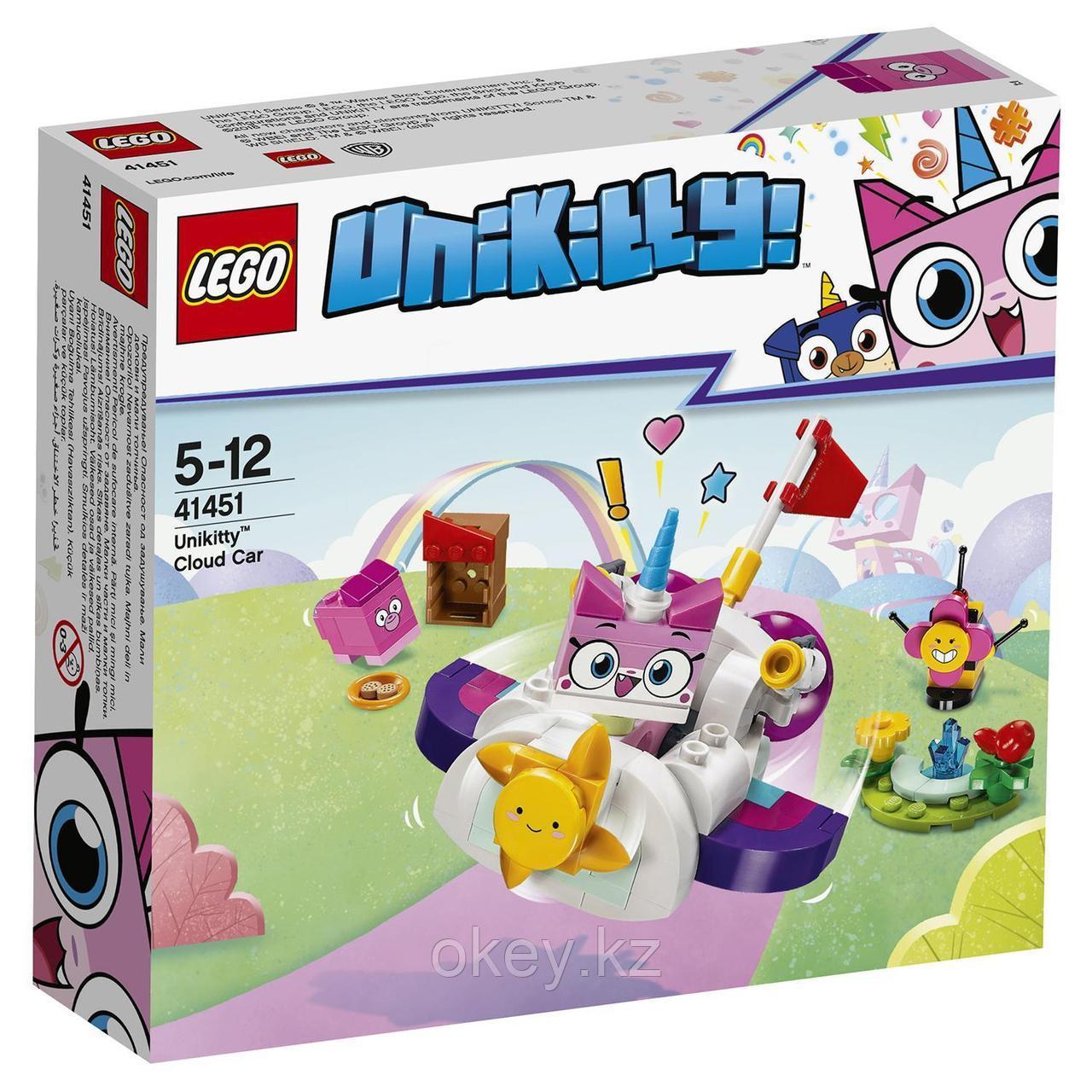 LEGO Unikitty: Машина-облако Юникитти 41451
