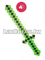 Меч Майнкрафт (Minecraft) музыкальный зеленый 62 см