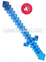 Меч Майнкрафт (Minecraft) музыкальный синий 62 см
