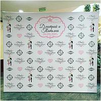 Баннер на свадьбу