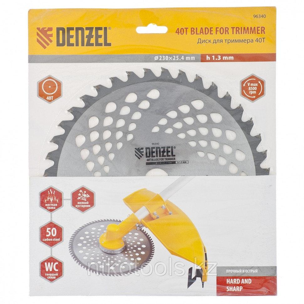 Диск для триммера, 230 х 25,4 мм, толщина 1,3 мм, 40 зубьев. DENZEL
