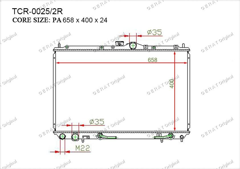 Радиатор основной MS-113/1R