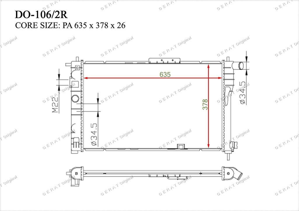Радиатор основной TCR-0007/2R