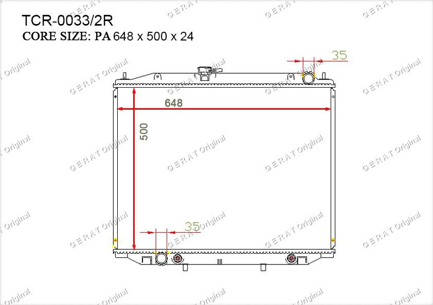 Радиатор основной NS-122/2R